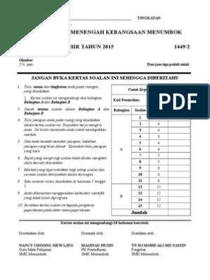 Kertas Peperiksaan Akhir Tahun Matematik Tingkatan 4 Kertas 2 2015