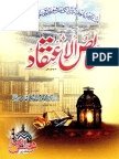 Khalis Ul Ateqat by Ala Hazrat