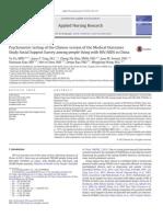 print 1.pdf