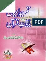 Tamheed e Iman Ba Ayat Quran by Ala Hazrat