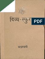Divya Sphuran - Chandra Swami