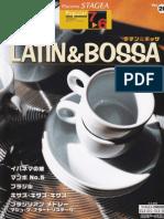 Latin & Bossa book