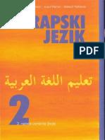 Arapski Jezik Za 2. Razred Osnovne Skole
