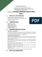 MSDS(4A DG)