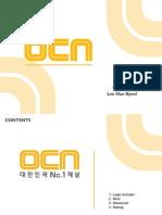 B178038 이한결 Station ID 기획서 2