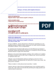 25Mar10 News on Migrants & Refugees- 25 March, 2010 (English & Burmese)