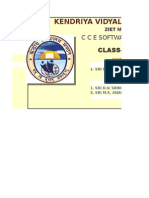 Cce Package III x Classes Ziet Mysore1