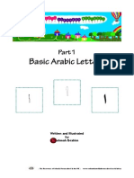 My Arabic Alphabet Workbook 1