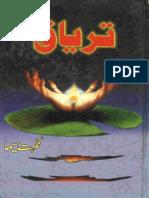 Taryaq by Nighat Seema-zemtime.com