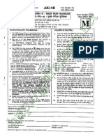 CTET 2014 Question Paper II and Answer Key