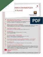 NM___Tilefonima_6_lepton.pdf