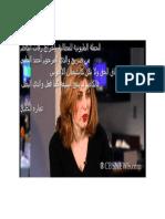 لو أحمد الكاظم لو موسى الجلبي
