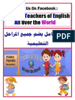 English World 3 Booklet - First Term