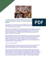 El Geshe Lharampa de la FPMT Thubten Soepa, que estudió en el monasteiro de Sera Je, comenta acerca del controvertido asunto de Shugden