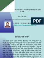 Vietnam 2.64:Tổ chức lớp viết báo khoa học Y khoa đăng trên tạp chí quốc tế (15)