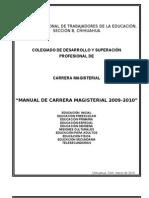 Manual Carrera Magisterial 2009-2010