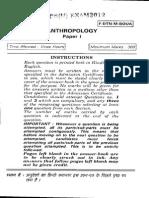 2012 Anthropology 1