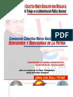1ª Convención Colectiva Marco