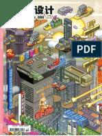 Feature 2007 art&design