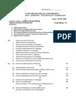 Question Paper C Language