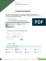 E-License User Manual
