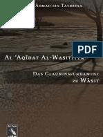 Al Aqidat Al Wasitiyya