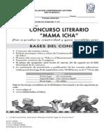 Evaluacion Comprension Lectora Sexto Basico CORREGIDA