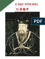 孔学精华 Khổng Học Tinh Hoa