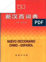 新汉西词典 Nuevo Diccionario Chino-español_(2000)