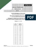 Panduan Pemarkahan Percubaan Stpm 2016 Penggal 1 Smk Tagasan Semporna Sabah