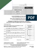 Soalan Peperiksaan Percubaan Stpm 2016 Penggal 1 Smk Tagasan Semporna Sabah