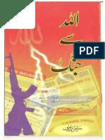 Allah Se Jung (Islamic Literature)