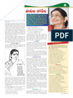An article published in Sitara