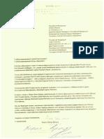 Lettres falsifiées