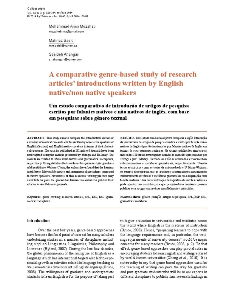 esl research articles