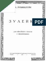 12 Lieder Des Mirza-Schaffy, Op.34 (Rubinstein, Anton)