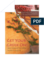 Get Your Greek on!