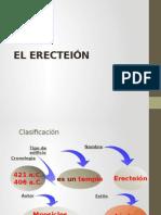 El Erecteión