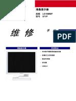 Monitor Samsung 971p service manual