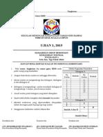 Muka Hadapan Soalan KHB Ting 1 Ujian 1 format pt3 yang terkini