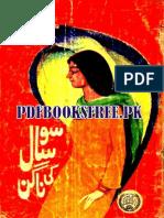 100 Saal Ki Nagin Novel
