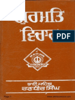 Nand epub download bani bhai lal ji