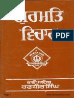 Gurmat Vichar Randhir Singh Punjabi