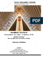 November 14, 2015 Shabbat Card
