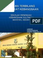 Smk Sultanah Bahiyah, Kedah