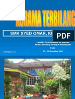 Smk Syed Omar
