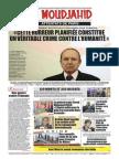 1858_20151115.pdf