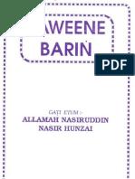 Saweene Barin Burushaski by Allama Nasir Ud Din Nasir Hunzai
