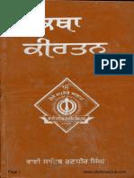 Katha Kirtan-Bhai Randhir Singh-Punjabi