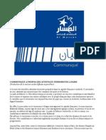 Communiqué Al Massar 14 novembre 2015 #ParisAttacks
